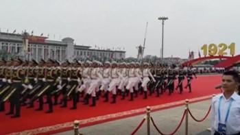 China 100 year celebration